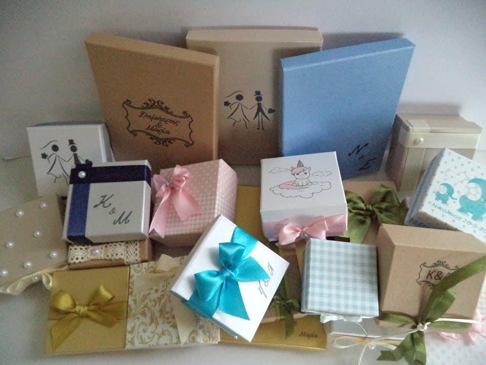 Χάρτινα Κουτιά 1