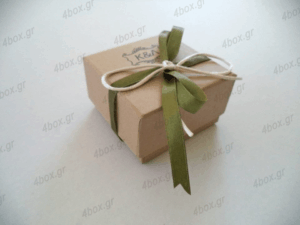Προσφορά 2020 - Κουτιά Προσκλητηρίων από 0,65€ ! 35