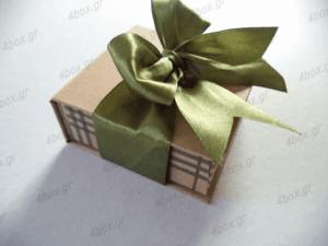 Προσφορά 2020 - Κουτιά Προσκλητηρίων από 0,65€ ! 6