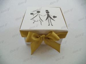Προσφορά 2020 - Κουτιά Προσκλητηρίων από 0,65€ ! 36