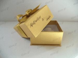 Προσφορά 2020 - Κουτιά Προσκλητηρίων από 0,65€ ! 45