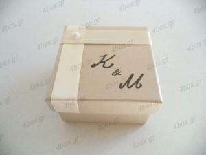 Προσφορά 2020 - Κουτιά Προσκλητηρίων από 0,65€ ! 12