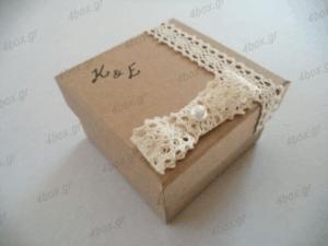 Προσφορά 2020 - Κουτιά Προσκλητηρίων από 0,65€ ! 46