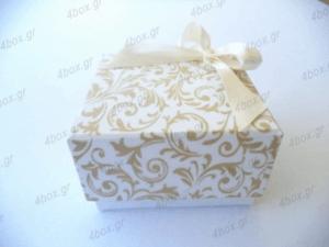 Προσφορά 2020 - Κουτιά Προσκλητηρίων από 0,65€ ! 48