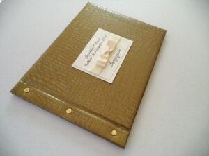 Βιβλία ευχών, ευχολόγια 8